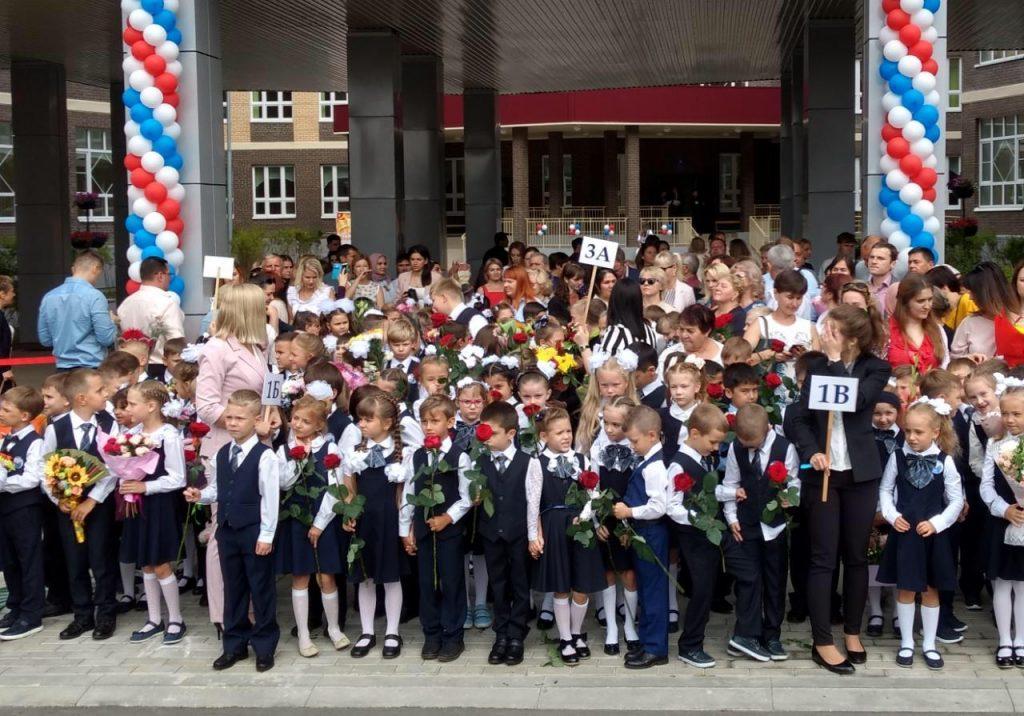 Торжественное открытие школы